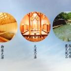 Kusatsu Onsen – Triple Hot Spring Pass