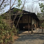 Shiraku-no-yu