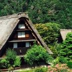 Gero Onsen – Gassho Mura and Ogawaya
