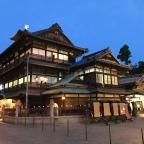 Dōgo Onsen – where it all began…